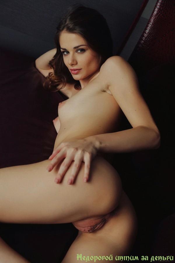 Орабеле - Метро пушкинской секс женщина номертелефон москве