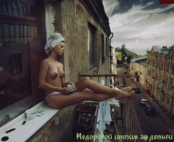 Проститутки в метро рязанский проспект